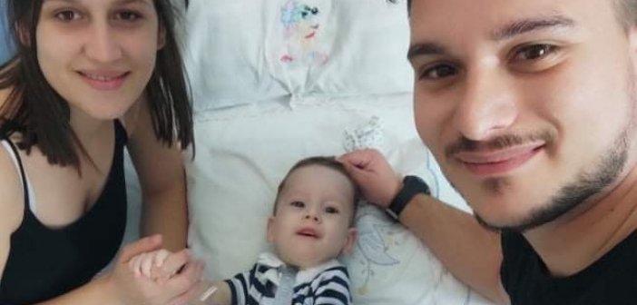 Τα κατάφερε ο μικρός Ηλίας-Στυλιανός από τον Αστακό – Έλαβε γονιδιακή θεραπεία!
