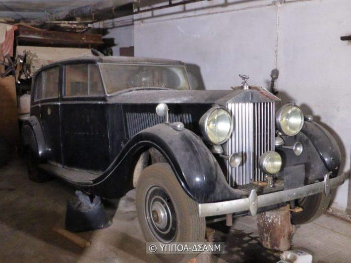 βασιλικά οχήματα