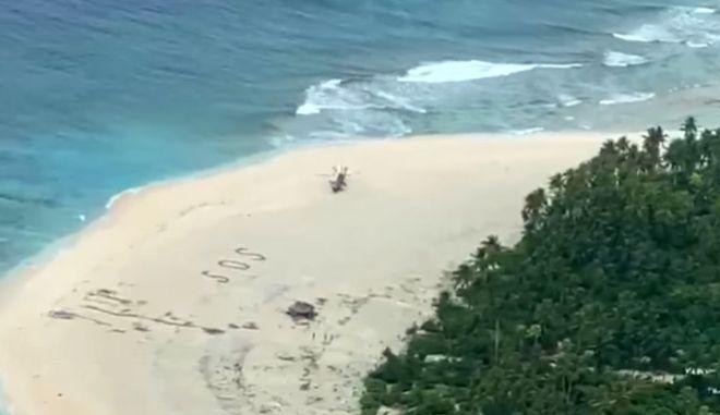 Τρεις ναυαγοί στον Ειρηνικό έγραψαν SOS στην άμμο και διασώθηκαν (vid)