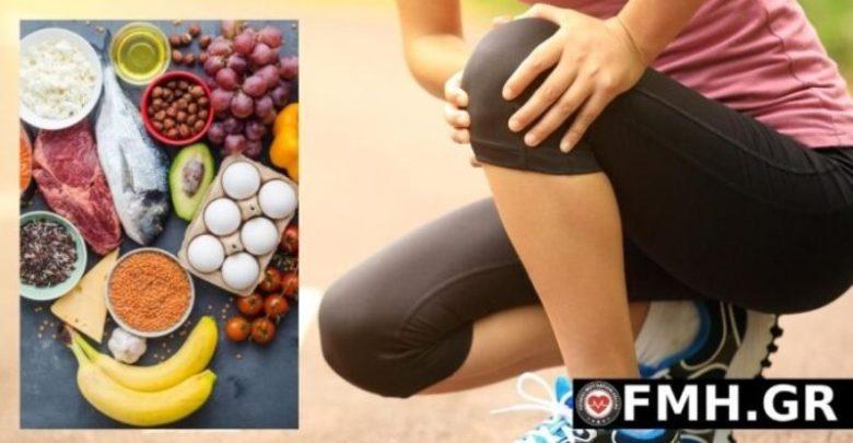 Πως βοηθάει η διατροφή στην αποκατάσταση τραυματισμών