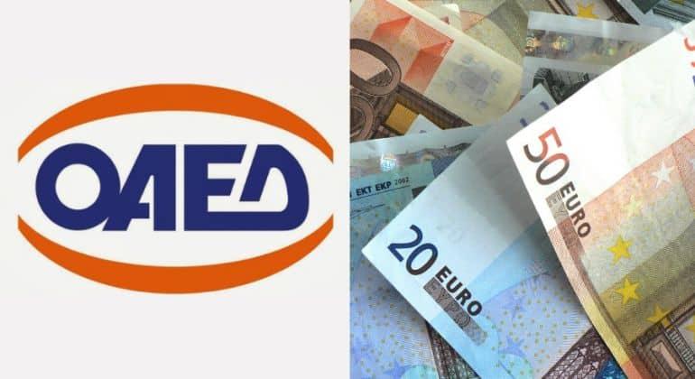 Ποιοι είναι δικαιούχοι του εποχιακού βοηθήματος των 1.000 ευρώ
