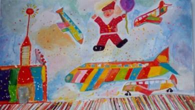 Μουσείο Ελληνικής Παιδικής Τέχνης Διαδικτυακά Χριστουγεννιάτικα Εργαστήρια