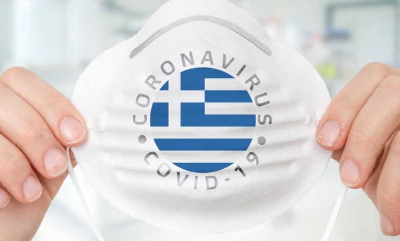 Γεγονός το πρώτο ελληνικό rapid test για τον Covid-19