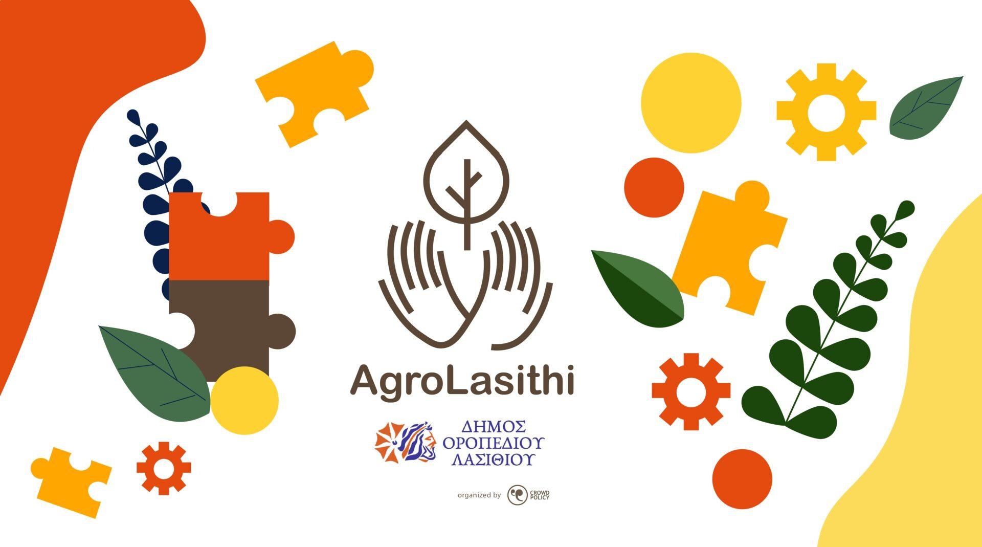 agrolasithi.gr