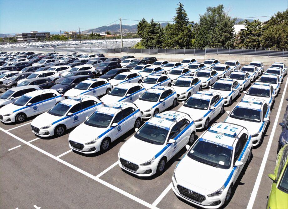 Ελληνικής Αστυνομίας