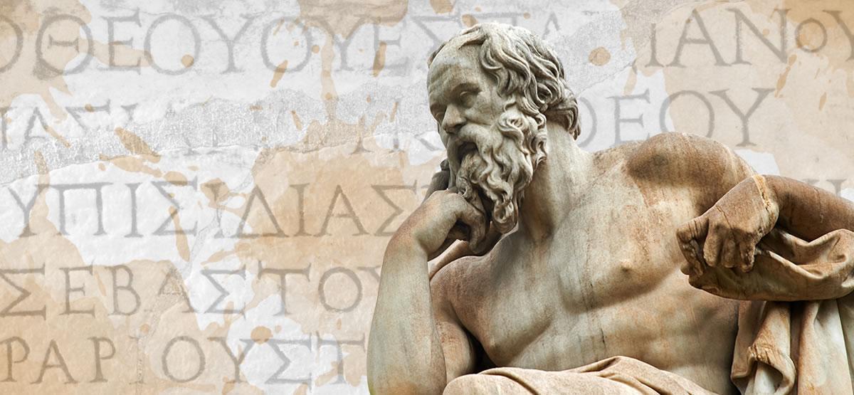 Αρχαίες ελληνικές εκφράσεις που χρησιμοποιούνται μέχρι και σήμερα