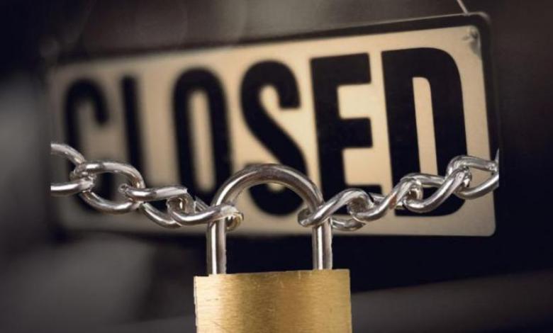 Αποζημίωση 1.000-4.000 ευρώ σε κλειστές επιχειρήσεις τον Απρίλιο