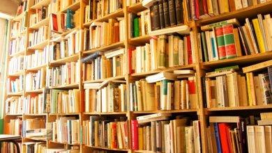 βιβλία πολτοποίηση