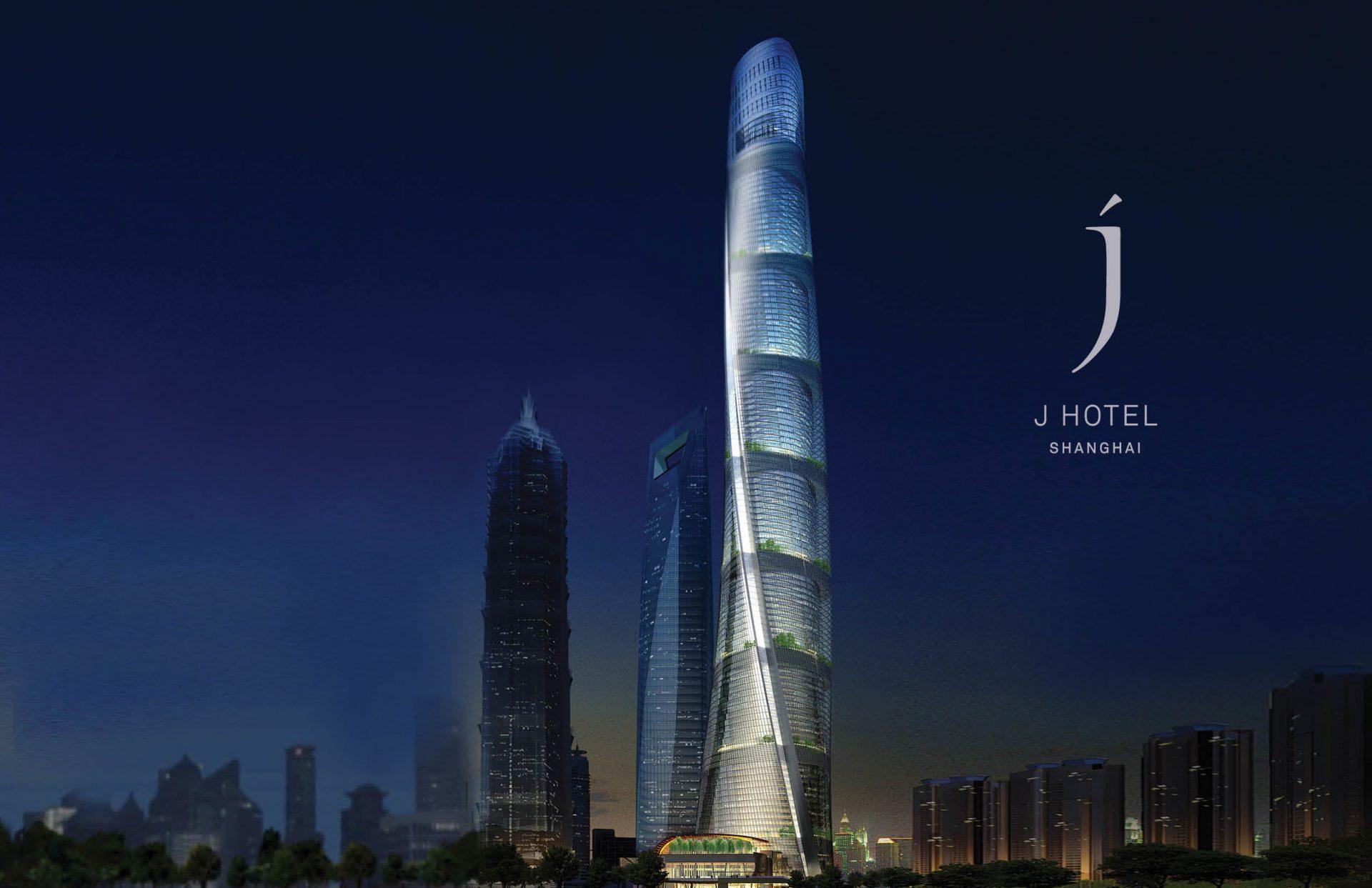 ξενοδοχείο Σανγκάη