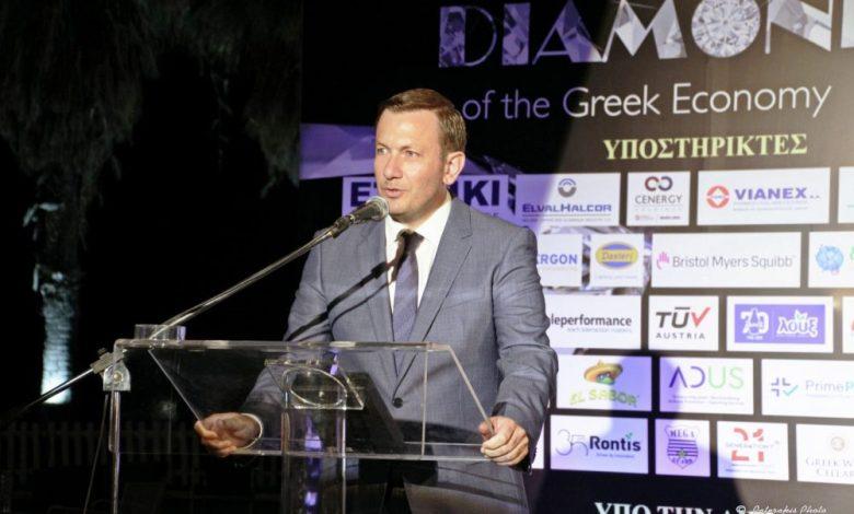 Δίρφυς: Βραβεύτηκε ως «Διαμάντι της Ελληνικής Οικονομίας»
