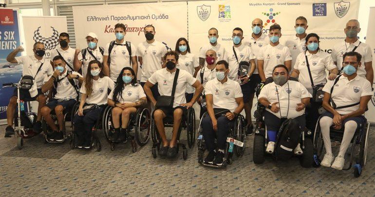 παραολυμπιακοί αγώνες ελληνική αποστολή