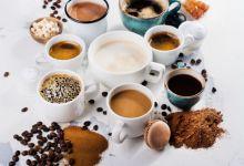 τιμή του καφέ