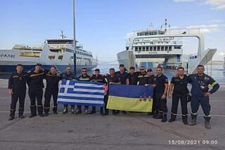 ευχαριστώ ουκρανοί πυροσβέστες