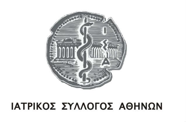ιατρικός σύλλογος αθηνών πυρόπληκτοι