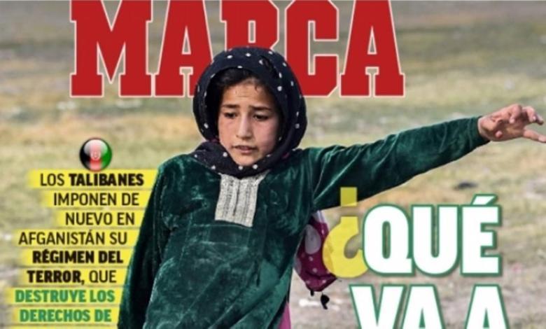 marca πρωτοσέλιδο αφγανιστάν