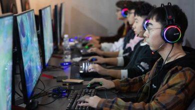 Κίνα online gaming