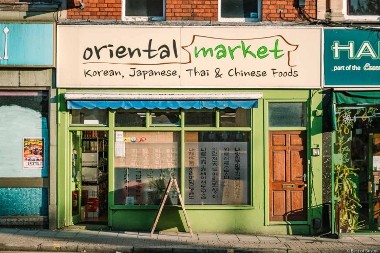Oriental Market gloucester road