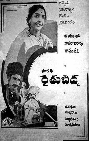 Raithu Bidda