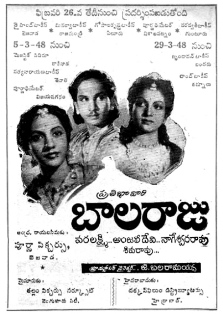 Balaraju (1948): The First Industry Hit and Silver Jubilee Film of Telugu Cinema #TeluguCinemaHistory