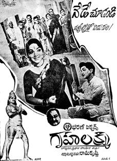 Gruhalakshmi