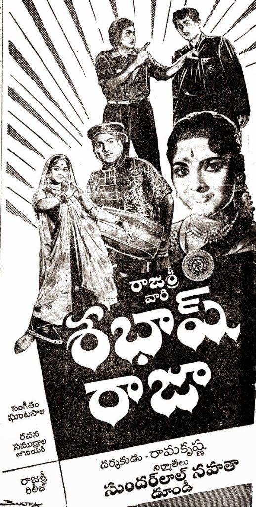 Sabhash Raja