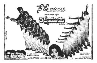 Aatmiyudu