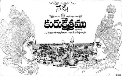 Kurukshetram