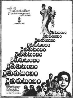Raitu Kutumbam