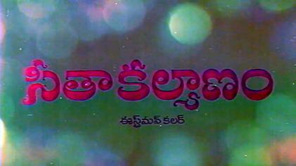 Sita Kalyanam