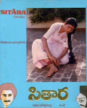 Sitaara