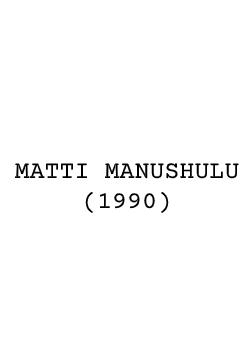 Matti Manushulu