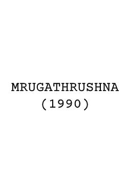 Mrugathrushna