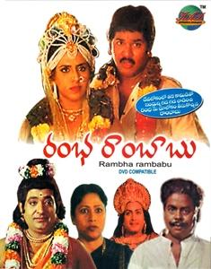 Rambha Rambabu