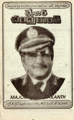 Major Chandrakanth