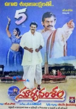 Suryavamsam