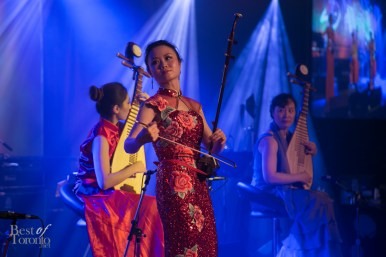 Performance by Musique chinoise Yuefang
