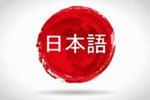Alison Japanese Language Scripts