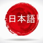 Japanese Language: Introduction to Japanese Scripts – Free Course