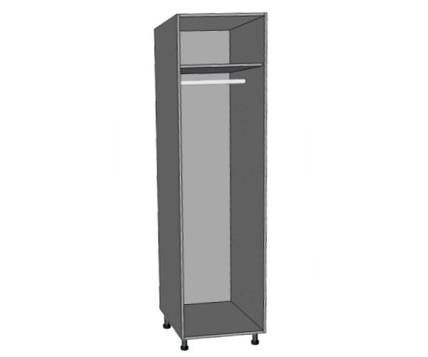 Tall Narrow Armoire Wardrobe