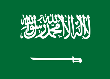 افضل شركة تداول عبر الانترنت يفضلها السعوديين مرخصة و موثوقة