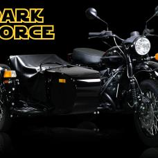 ural-dark-force_6
