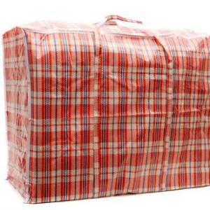 Laundry Bags - Jumbo