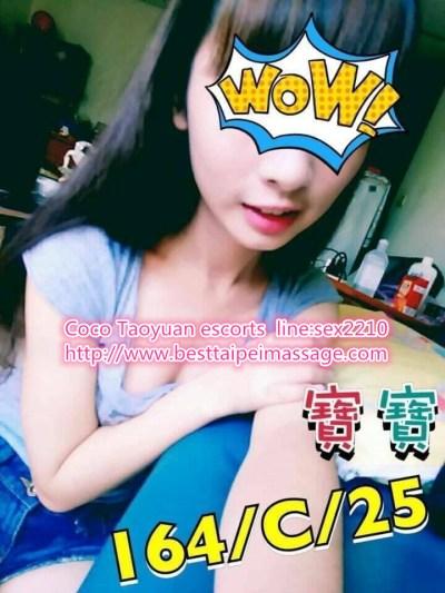 taoyuanbodymassage00886979422811