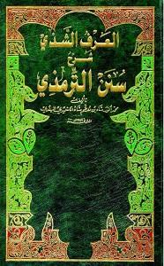 Al Arf ush Shazi Arabic Sharh Tirmezi By Allama Anwar Shah Kashmiri العرف الشذی