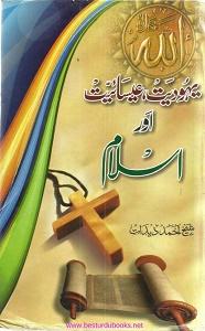 Yahudiat Esaiyat Aur Islam By Shaykh Ahmad Deedat یہودیت عیسائیت اور اسلام