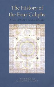 The History of Four Caliphs By Shaykh Muhammad Al Khudari Bak Al Bajuri