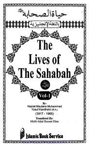 The Life Of Sahabah