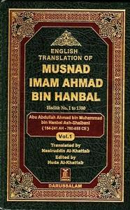 Musnad Imam Ahmad bin Hanbal English مسند امام احمد بن حنبل
