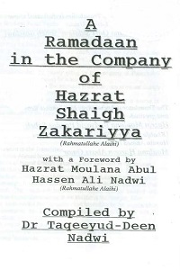 A Ramadan in the Company of Shaykh Zakariya