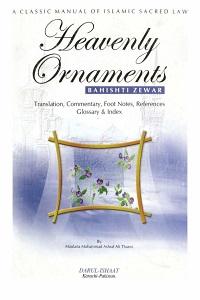 Heavenly Ornaments (Bahishti Zewar) By Maulana Ashraf Ali Thanvi